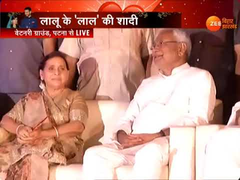 VIDEO: Tej Pratap marriage, CM Nitish Kumar met Laloo Prasad Yadav