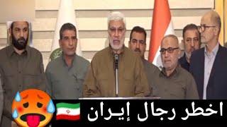 عراقي يحارب العراق ابو مهدي المهندس رجل ايران في العراق حقائق واعترافات