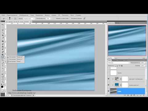 Как создать текстуру в Фотошоп