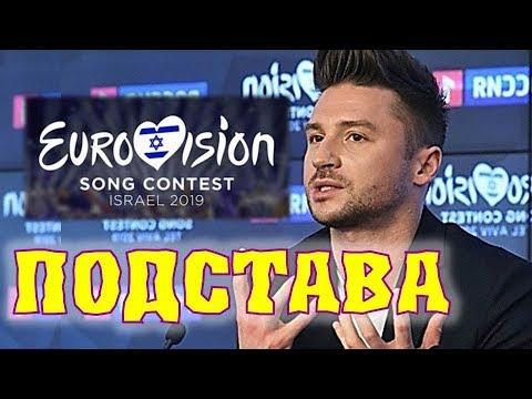 Сергей Лазарев мог одержать победу - Белоруссию отстранили от голосования на Евровидение 2019