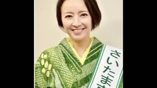 14年ぶりにグラビアに挑戦したことで話題の女優・高橋由美子。 出身地の...