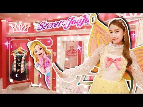 Birthday Party at Secret Juju's House  -Jini