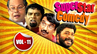 Malayalam superstar comedy scenes vol 11 | nonstop | malayalam comedy scenes | innocent,jagathy