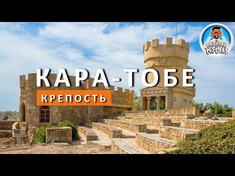 Крым Трансфер Люэр - krim-