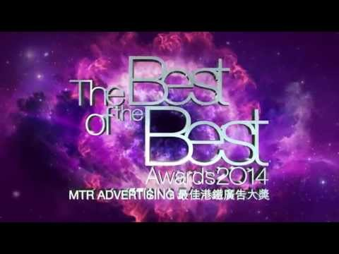 JCDecaux Transport (Hong Kong): MTR Advertising The Best of the Best Awards 2014