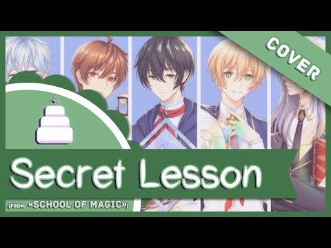 「cover」secret-lesson-(school-of-magic)-full!!【jayn】||-sponsored