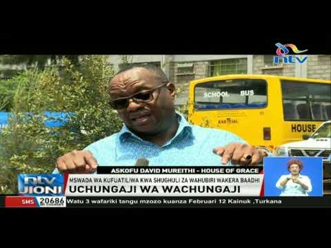 Mswada wa kufuatiliwa