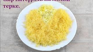 Крабовый салат с сыром и яйцами