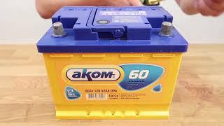 Автомобильный аккумулятор AKOM 60R: обзор аккумулятора