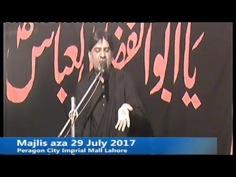 Majlis Aza 29 July 2017 Paragon City Lahore Bus Azadari Network