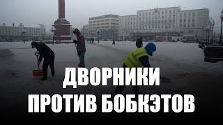 В Калининграде отказались убирать площадь Победы бобкэтами, чтобы не портить плитку