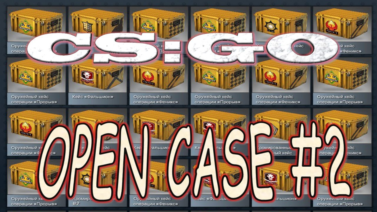 Cs Go Case Open