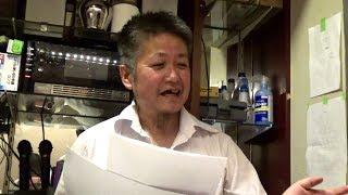 西 道弘元公安調査官の講演~オウム問題と公安調査庁の関わり 2018.07.20 thumbnail