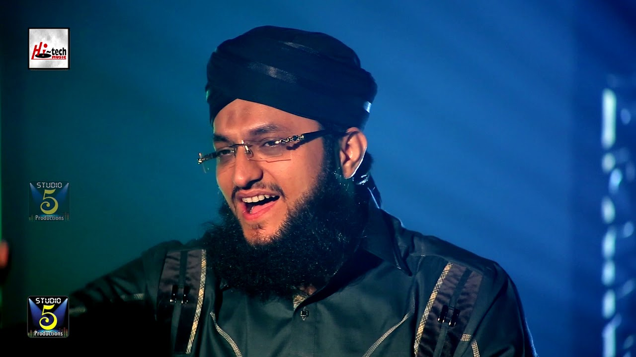 SALAR E SAHABA SIDDIQUE - ALHAAJ HAFIZ MUHAMMAD TAHIR QADRI - OFFICIAL HD VIDEO - HI-TECH ISLAMIC