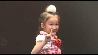 キャナァーリ倶楽部2008秋~渋谷でキラキララ~ 「恋のハニースイ~トエ...