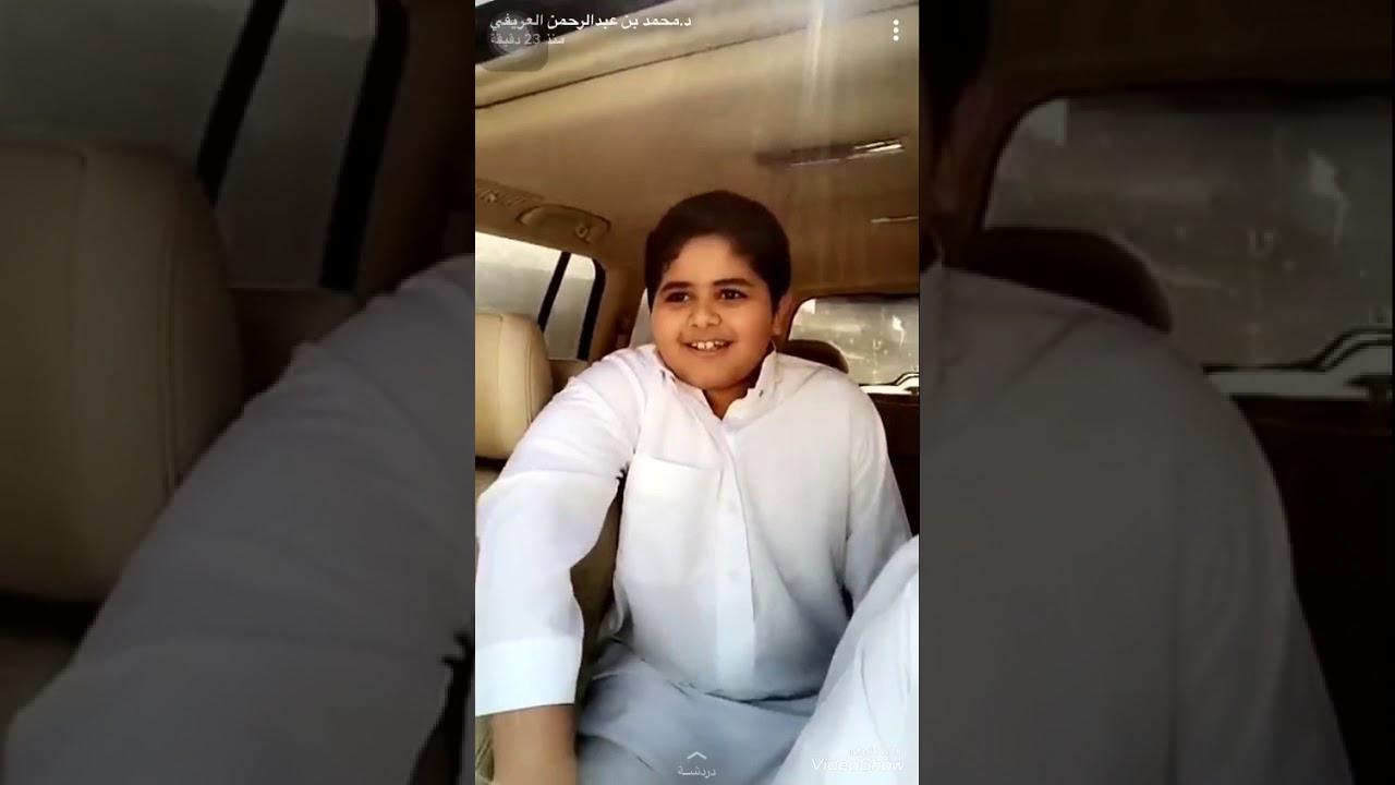 ابن الشيخ محمدالعريفي يحرج والده مباشر في السناب Youtube