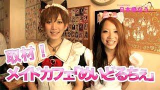 この動画は2010年に配信された番組を再編集したものです。 新チャンネル...