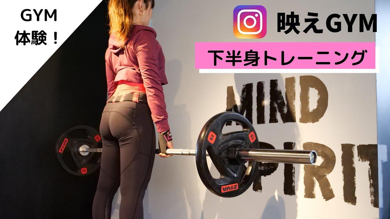 Azu Fitness Channelさんが撮影に来てくれました。