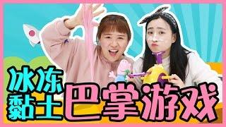 粉紅豬小妹和史萊姆巴掌遊戲! | 小伶玩具 Xiaoling toys