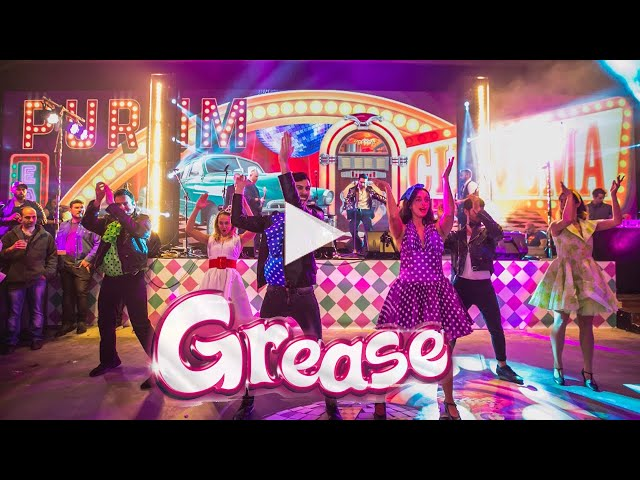 HM productions | Grease the show | Malam Team