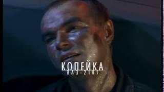 КОПЕЙКА ржачная русская комедия...
