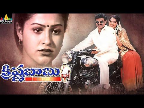 Krishna Babu Telugu Full Movie | Balakrishna, Raasi, Meena | Sri Balaji Video