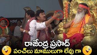 Rajendra preasad Super Punches To Swamiji   Sri Ganapathy Sachchidananda Swamiji Birthday