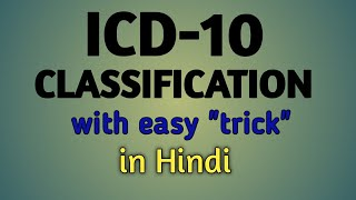 ICD-10 CLASSIFICATION OF MENTAL DISORDERS WITH MNEMONIC  Easy trick to learn   ADVANCE NURSING TIP'S