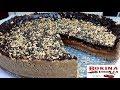 KARAMEL TORTA BEZ PECENJA ZA 15 MINUTA- CARAMEL CAKE NO BAKE