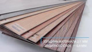 Tarkett New Age - виниловая плитка (ПВХ плитка) лучше чем ламинат(, 2016-06-30T06:53:22.000Z)