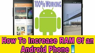 How To Increase RAM Of an Android Phone 100% working @ how to get more ram