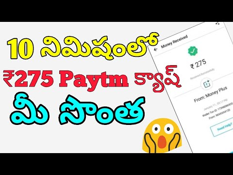(expired)Earn ₹500 daily in Telugu Money Kong App | Earn Money Online Telugu 2018