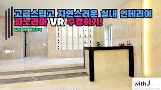 김포 목조주택 고급스러운 거실 주방 인테리어 시공사례 …