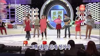 [Thai Sub] 06012013 C-CLOWN - KBS 1,000 Songs Challenge (Ray&Kang Jun)