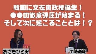 秋葉原駅「爆弾」騒ぎ、寺社「油被害」事件は大規模テロの予行練習か【...