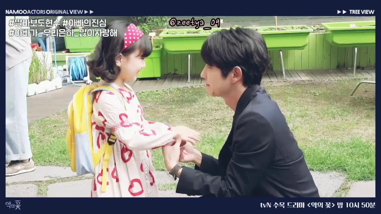 Baek Eun Ha With Appa Lee Joon Gi Jung Seoyeon Flower Of Evil Youtube