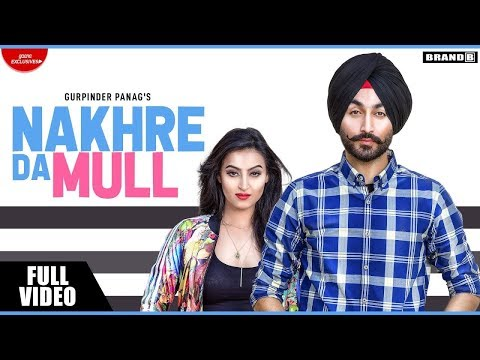 Nakhre Da Mull | Gurpinder Panag | Chandni | Gurlez Akhtar | Latest Punjabi Songs 2018  | Brand B