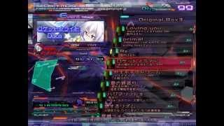 ロケット☆ライド