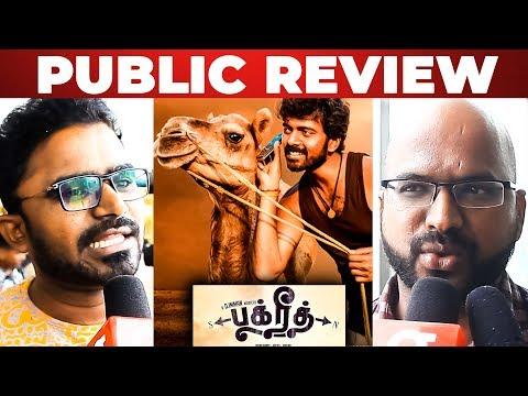 """Theatre-ல  ஆளே இல்ல!!"" Bakrid Public Review   Vikranth Santhosh"