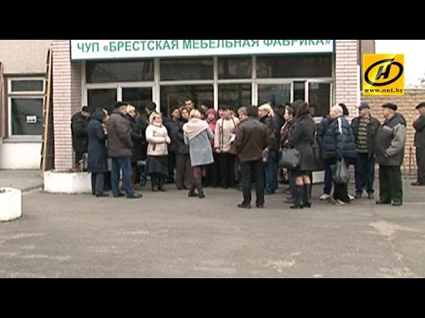 Работа в Могилеве - 1135 вакансий в Могилеве, поиск работы