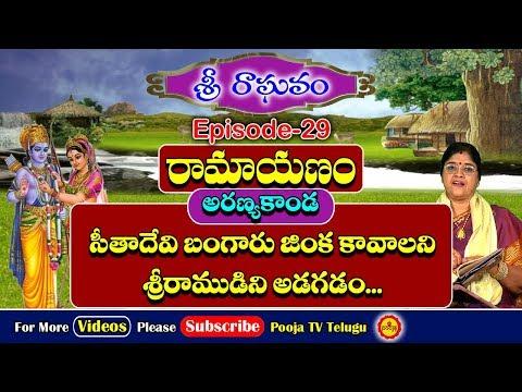 Srimadvirat Veerabrahmendra Swami Charitra videos - You2Repeat