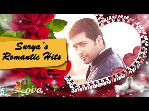 Suryas Super Hit Romantic Songs  Audio Jukebox