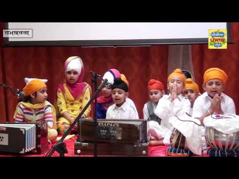 Gurmat camp_hamburg 210816 (Media Punjab TV)