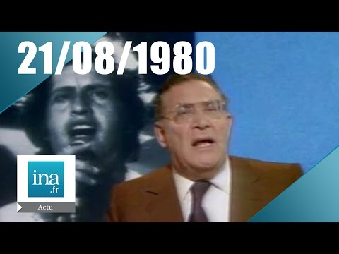 20h Antenne 2 du 21 août  1980 - Joe Dassin est mort | Archive INA