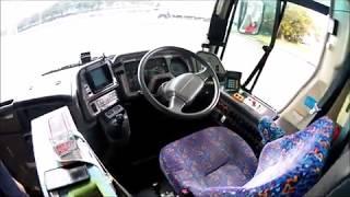 個人が大型バスを買うとこうなってしまう。。。