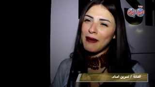 """حوار رمضانى مع الفنانة """" نسرين امام """"  تكشف عن اعماله القادمة"""