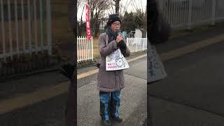 20181218 平和を守る岡田の会 堀さん thumbnail