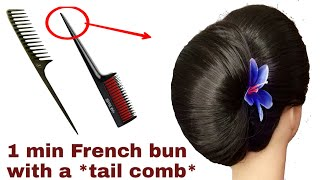 1 Minute NEW VERY EASY TRICKS FOR FRENCH ROLL WITH TAIL COMB || FRENCH BUN || FRNCH TWIST