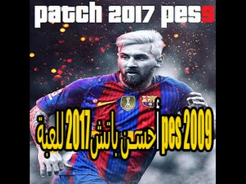 TÉLÉCHARGER PATCH PES 6 CHAWALI STARTIMES