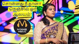 Sonnathu Neethaana Cover Song   Saambavy   Viswanathan-Ramamoorthy   P.Susheela   Nenjil Or Aalayam